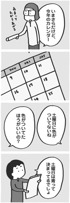 f:id:kazuhotel:20170313083814j:plain