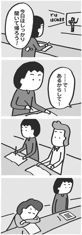 f:id:kazuhotel:20170314033536j:plain