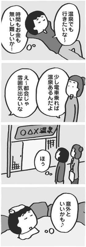 f:id:kazuhotel:20170316053356j:plain