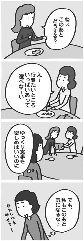 f:id:kazuhotel:20170316054104j:plain