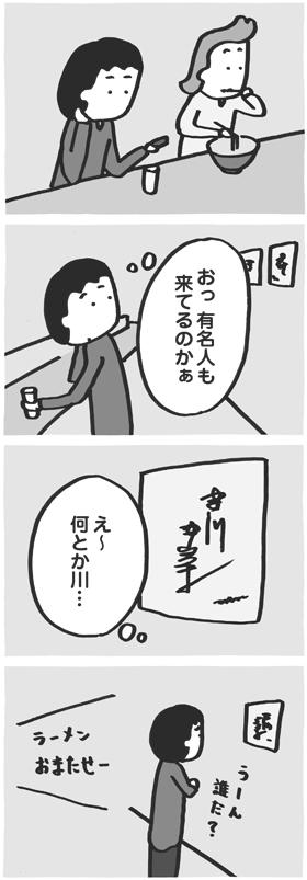 f:id:kazuhotel:20170316054212j:plain
