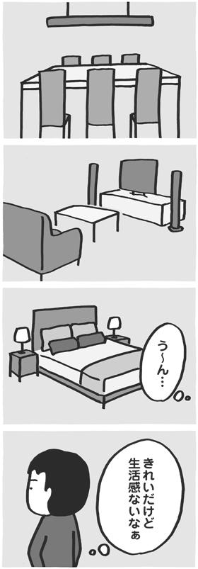 f:id:kazuhotel:20170316054308j:plain