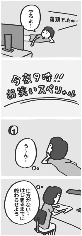 f:id:kazuhotel:20170320093241j:plain