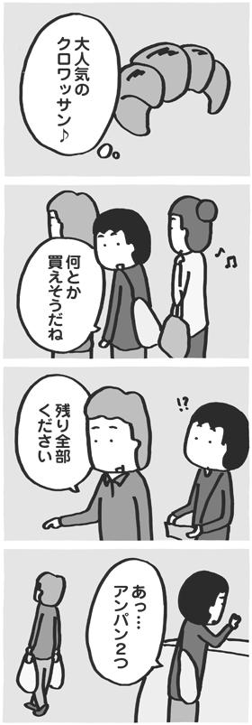 f:id:kazuhotel:20170320104613j:plain