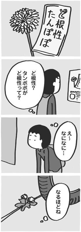 f:id:kazuhotel:20170320104652j:plain