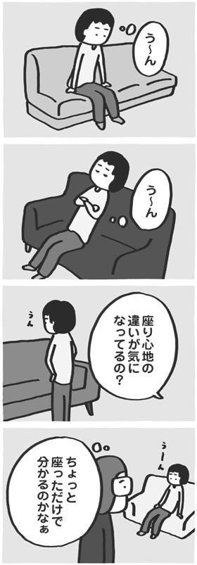 f:id:kazuhotel:20170322042308j:plain