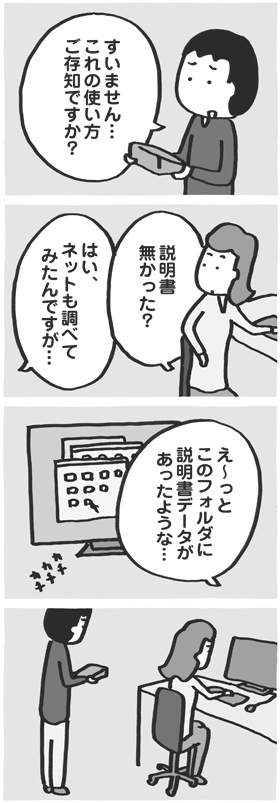 f:id:kazuhotel:20170322042348j:plain