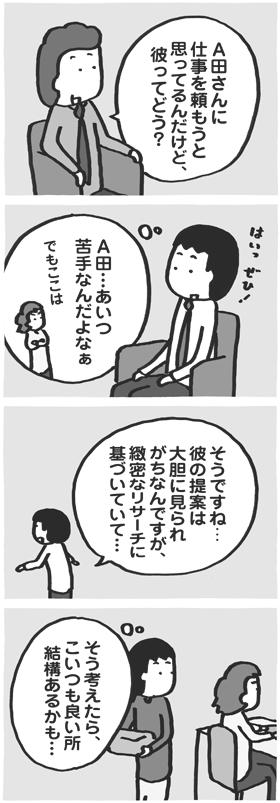 f:id:kazuhotel:20170324185127j:plain