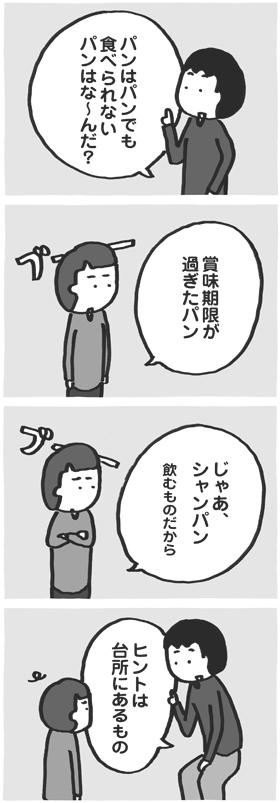 f:id:kazuhotel:20170324185233j:plain
