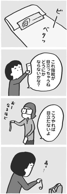 f:id:kazuhotel:20170324185312j:plain