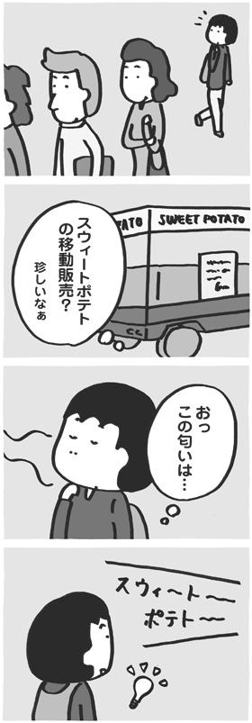 f:id:kazuhotel:20170328071304j:plain