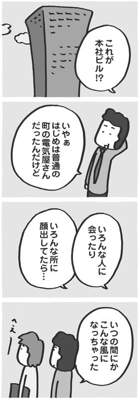 f:id:kazuhotel:20170328081634j:plain