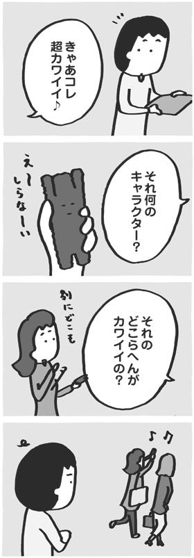 f:id:kazuhotel:20170328081720j:plain
