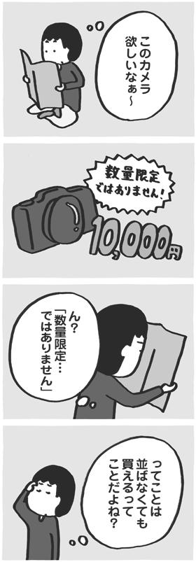 f:id:kazuhotel:20170330051851j:plain