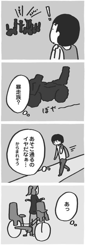 f:id:kazuhotel:20170330051955j:plain