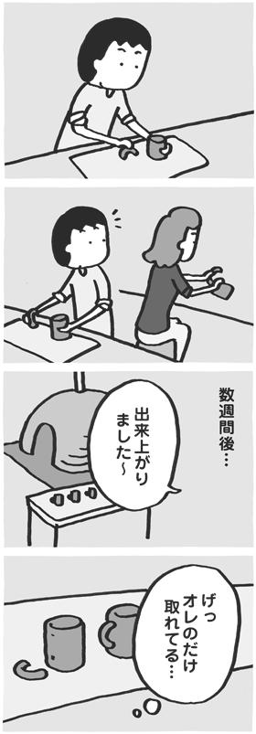 f:id:kazuhotel:20170402152108j:plain