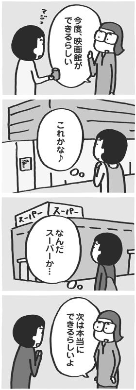 f:id:kazuhotel:20170402152319j:plain