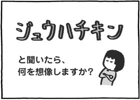 f:id:kazuhotel:20170402152434j:plain