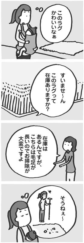 f:id:kazuhotel:20170402152549j:plain
