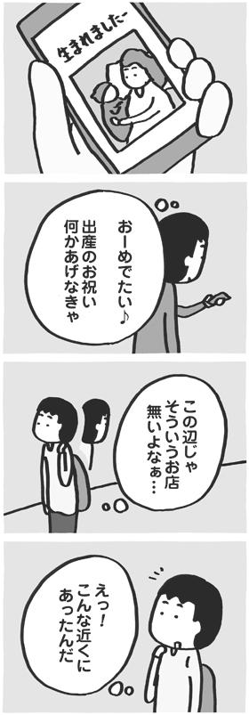 f:id:kazuhotel:20170406063246j:plain