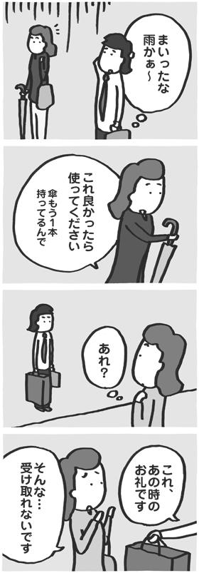 f:id:kazuhotel:20170409225645j:plain