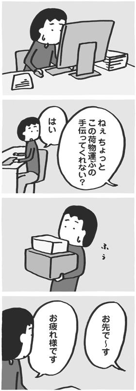 f:id:kazuhotel:20170410001823j:plain