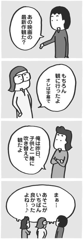 f:id:kazuhotel:20170410002025j:plain