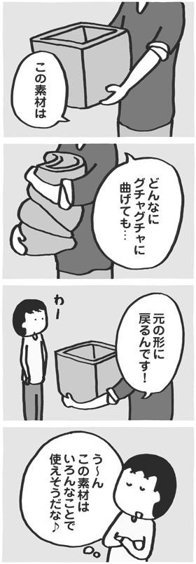 f:id:kazuhotel:20170413050841j:plain