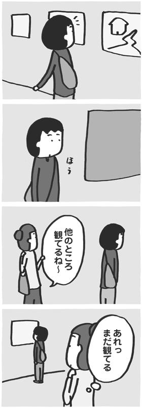 f:id:kazuhotel:20170413051113j:plain
