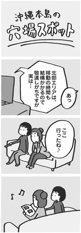f:id:kazuhotel:20170413051215j:plain
