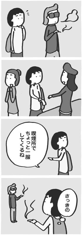 f:id:kazuhotel:20170413051325j:plain