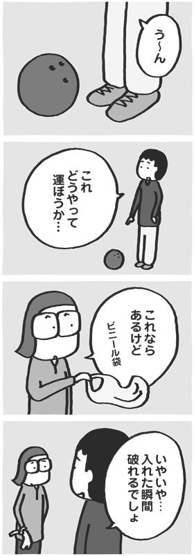f:id:kazuhotel:20170418140606j:plain