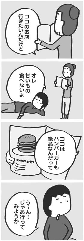 f:id:kazuhotel:20170418140729j:plain