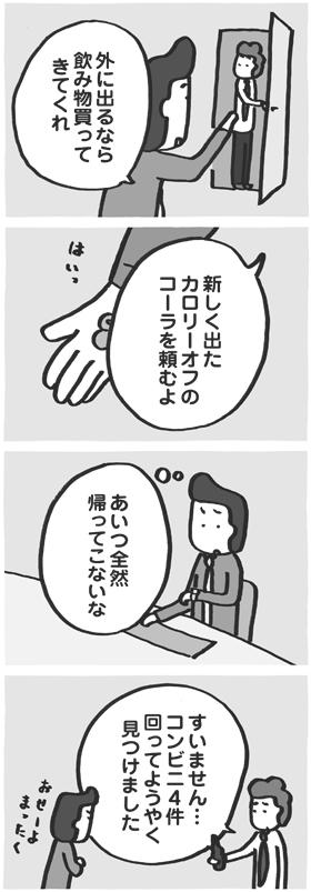 f:id:kazuhotel:20170419033103j:plain