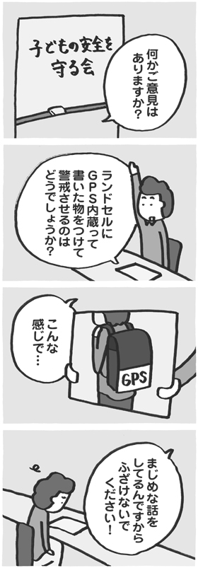 f:id:kazuhotel:20170421063846j:plain