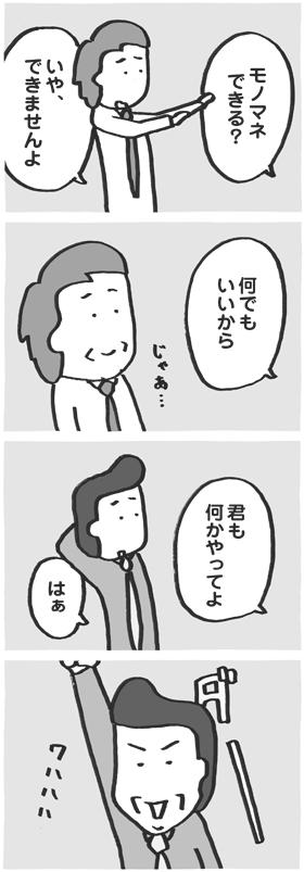f:id:kazuhotel:20170421064015j:plain