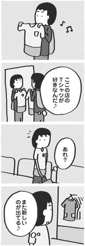 f:id:kazuhotel:20170423040518j:plain