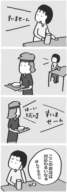 f:id:kazuhotel:20170423040650j:plain