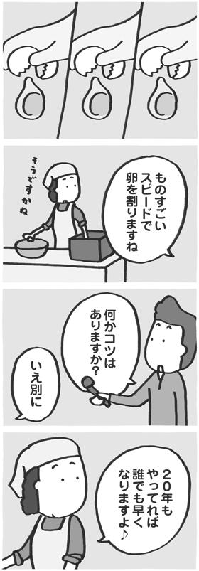 f:id:kazuhotel:20170426180456j:plain