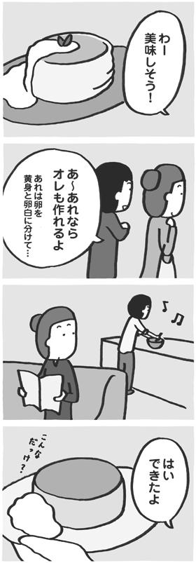 f:id:kazuhotel:20170427023518j:plain