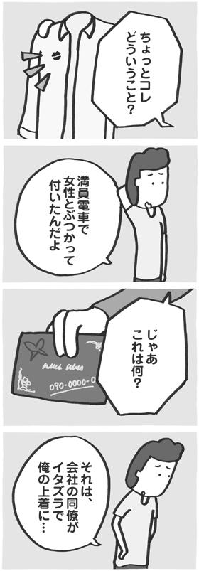 f:id:kazuhotel:20170427023647j:plain