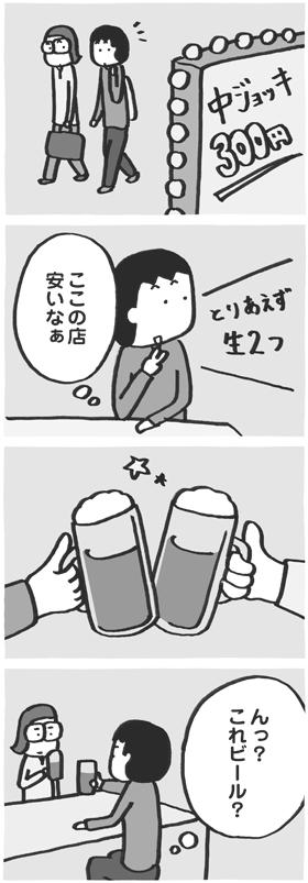 f:id:kazuhotel:20170427023751j:plain