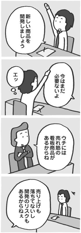 f:id:kazuhotel:20170430141628j:plain