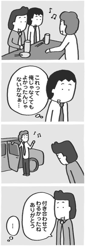 f:id:kazuhotel:20170430141740j:plain