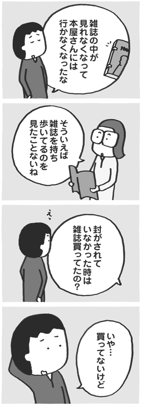 f:id:kazuhotel:20170430141850j:plain