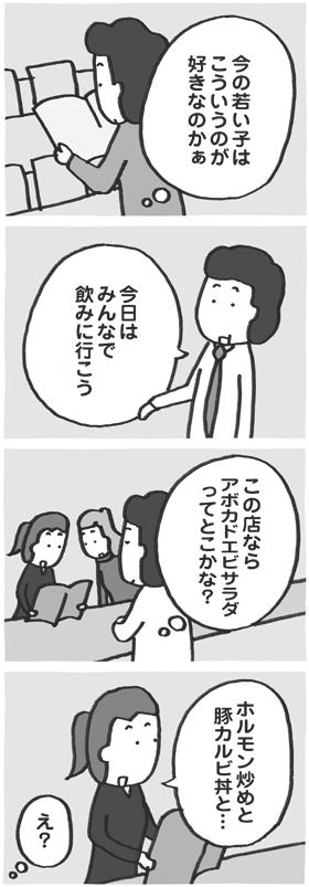 f:id:kazuhotel:20170430141952j:plain