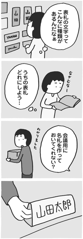 f:id:kazuhotel:20170505070235j:plain