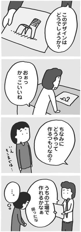 f:id:kazuhotel:20170505070415j:plain
