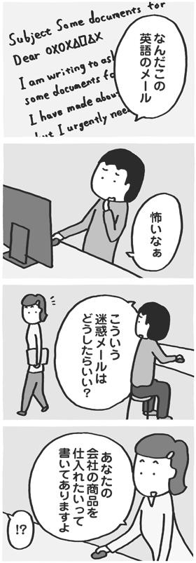 f:id:kazuhotel:20170507071102j:plain