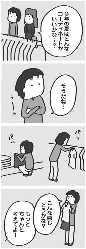 f:id:kazuhotel:20170507230843j:plain
